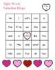 Sight Word Valentine Bingo