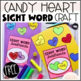 Sight Word Valentine Craft - FREEBIE