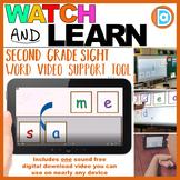 Sight Word Video | 2nd Grade | Same