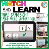 Sight Word Video   3rd Grade   City