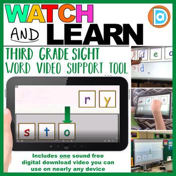 Sight Word Video | 3rd Grade | Story