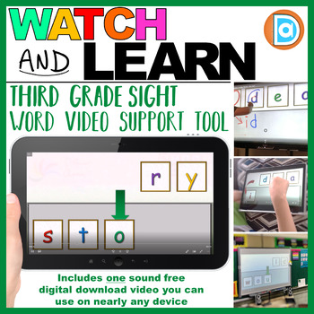 RTI | Third Grade Sight Word Fluency Tool | Story