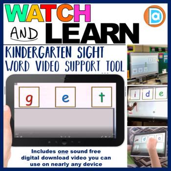 Sight Word Video | Kindergarten | Get