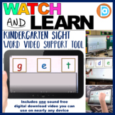 First Grade Sight Word Fluency Tool | RTI | Get