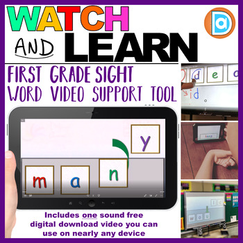 First Grade Sight Word Tool for General and Special Education | Many