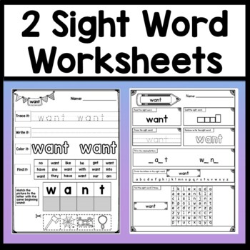 Sight Word WANT Mini Bundle {2 Sight Word Books and 4 Worksheets!}