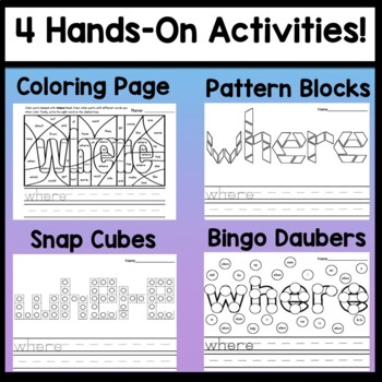 Sight Word WHERE Mini Bundle {2 Sight Word Books and 4 Worksheets!}