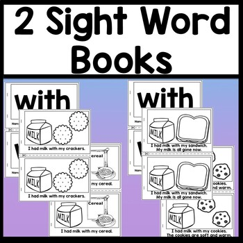 Sight Word WITH {2 Sight Word Books and 4 Worksheets!}