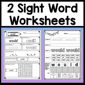 Sight Word WOULD {2 Sight Word Books and 4 Worksheets!}