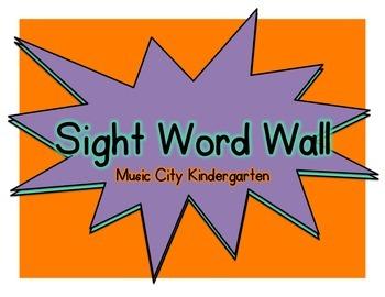 Sight Word Wall