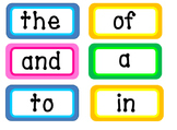 Sight Word Wall Cards (Bright)
