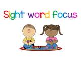Sight Word Wall Editable