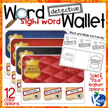 Sight Word Wallet for Word Detectives