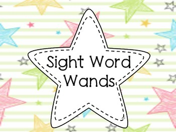 Sight Word Wands