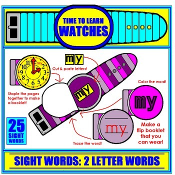 Sight Word Watches (2 Letter Words): Flip Booklets