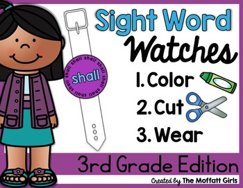 Sight Word Watches- 3rd Grade