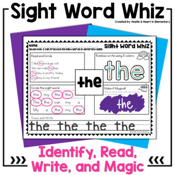Sight Word Whiz Kindergarten