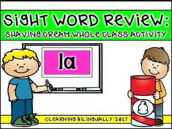 Sight Word Whole Class Review Game