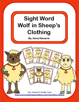 Sight Word Wolf in Sheep's Clothing