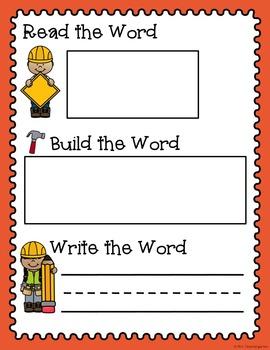 Sight Word -Word Building Bundle