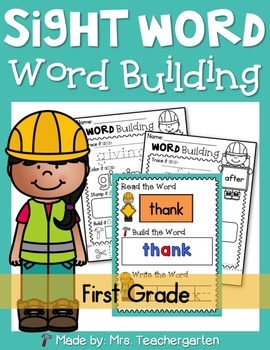 Sight Word - Word Building (First Grade)