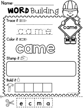 Sight Word - Word Building (Primer)