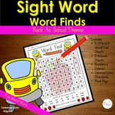 Back to School September | Sight Words | Word Finds