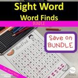Sight Word Word Find Bundle
