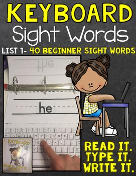 Sight Word Work Keyboard List 1