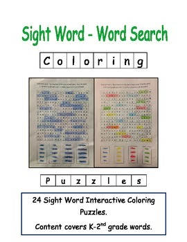 Sight Word Word Search Coloring Puzzles