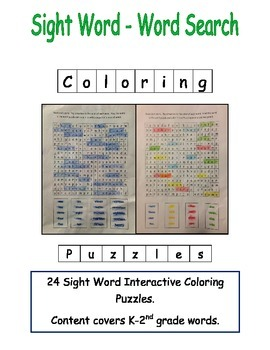 Sight Word Word Search Coloring Puzzles - Sample Pack