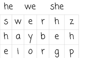 Sight Word-Word Search *Projector or Print out