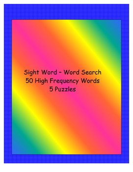 Sight Word - Word Search - Words 51 to 100