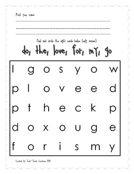 Sight Word-Word Searches