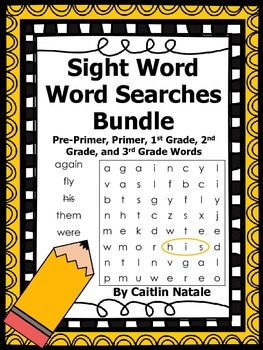 Sight Word Word Searches Bundle