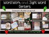 Sight Word and Word Work Centers