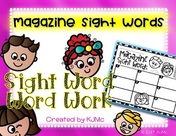 Daily 5: Sight Word / Word Work - Magazine Sight Words