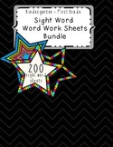 Sight Word Word Work Sheets BUNDLE