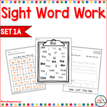 Sight Word Work 1a