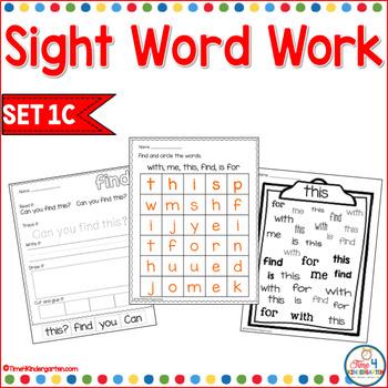 Sight Word Work 1c
