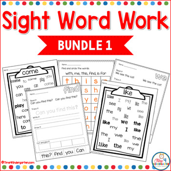 Sight Word Work Bundle 1
