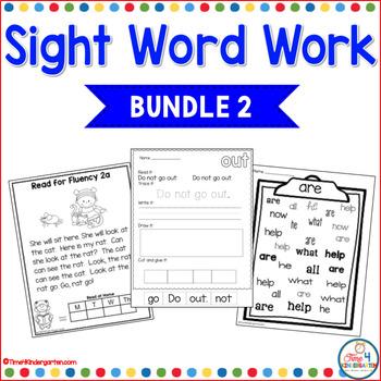 Sight Word Work Bundle 2