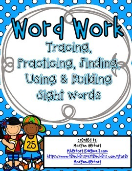 Sight Word Work- D'Nealian Font Set 3