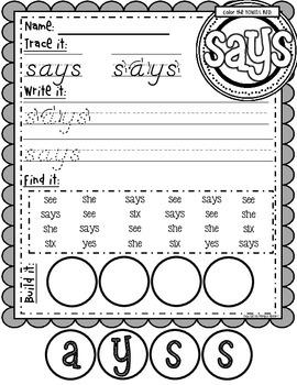 Sight Word Work- D'Nealian Font Set 3