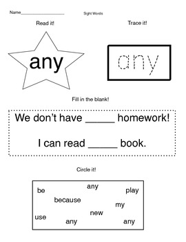 Sight Word Work Example Pack