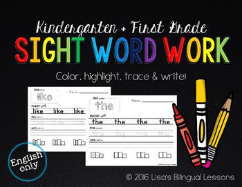 Sight Word Work - Kindergarten & First Grade