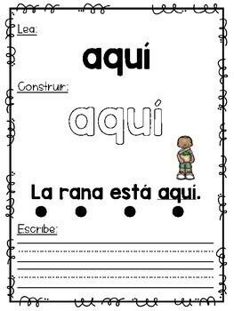 Sight Word Work Mats SPANISH