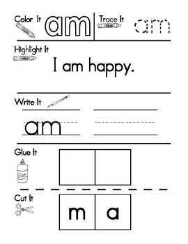 Sight Word Work Set 1