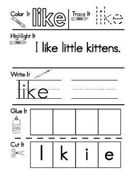 Sight Word Work Set 2