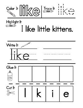 Sight Word Work Set 2